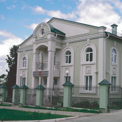 Управление Федерального казначейства по Республике Татарстан